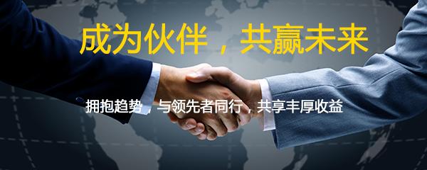 彩米店+合作伙伴共享新零售风口
